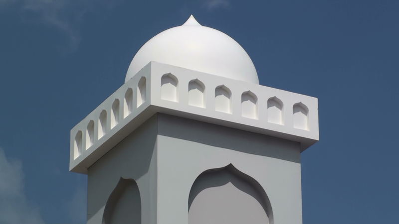 Minaret Dome at Neville Rd Mosque
